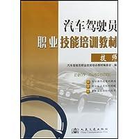 http://ec4.images-amazon.com/images/I/51fYE8dmCGL._AA200_.jpg