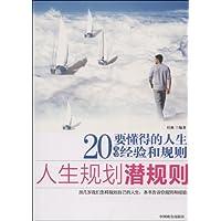 http://ec4.images-amazon.com/images/I/51fYEleXiwL._AA200_.jpg
