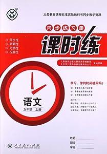 综合性学习:遨游汉字王国图片