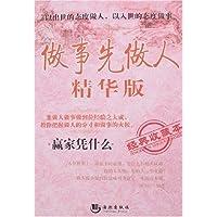 http://ec4.images-amazon.com/images/I/51fZAUpmNWL._AA200_.jpg