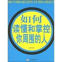 http://ec4.images-amazon.com/images/I/51fZQFanxeL._AA200_.jpg