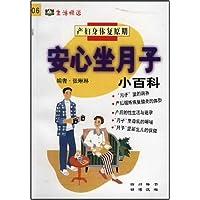 http://ec4.images-amazon.com/images/I/51fZdXZdtsL._AA200_.jpg