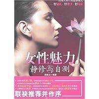 http://ec4.images-amazon.com/images/I/51fZrVDmlgL._AA200_.jpg