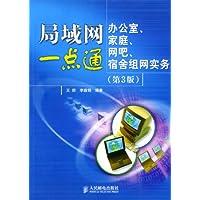http://ec4.images-amazon.com/images/I/51fZvpfxqDL._AA200_.jpg