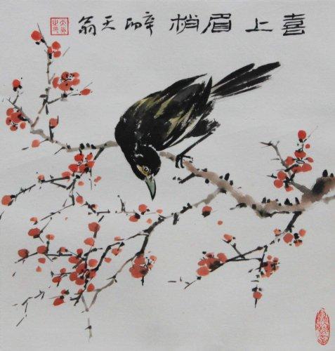 锦翰堂 天翁 国画鸟《喜上眉梢》客厅背景墙小斗方挂画 梅花喜鹊 紫罗