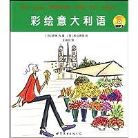 http://ec4.images-amazon.com/images/I/51fbD0b2F1L._AA200_.jpg