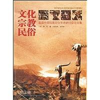 http://ec4.images-amazon.com/images/I/51fbTZcok2L._AA200_.jpg