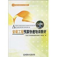 http://ec4.images-amazon.com/images/I/51fbgUmraFL._AA200_.jpg