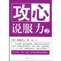 http://ec4.images-amazon.com/images/I/51fbtcjj9fL._AA200_.jpg