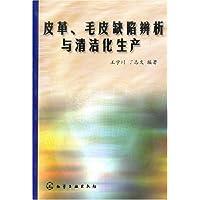 http://ec4.images-amazon.com/images/I/51fbwj0%2BzeL._AA200_.jpg