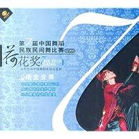 第7届中国舞蹈民族民间舞比赛烟盒变奏