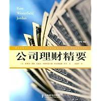 http://ec4.images-amazon.com/images/I/51fcTUSCt1L._AA200_.jpg