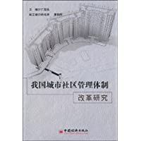 http://ec4.images-amazon.com/images/I/51fcZH6vtPL._AA200_.jpg