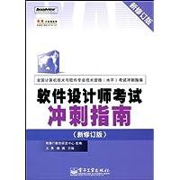 http://ec4.images-amazon.com/images/I/51fcgmgmtBL._AA200_.jpg