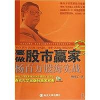 http://ec4.images-amazon.com/images/I/51fdOJg3QQL._AA200_.jpg
