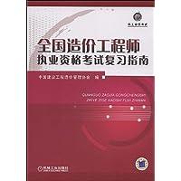 http://ec4.images-amazon.com/images/I/51fdTLg6uUL._AA200_.jpg