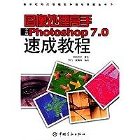 http://ec4.images-amazon.com/images/I/51fdgO59UaL._AA200_.jpg