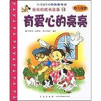 http://ec4.images-amazon.com/images/I/51fdsha7pZL._AA200_.jpg