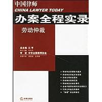 http://ec4.images-amazon.com/images/I/51fe0--lewL._AA200_.jpg