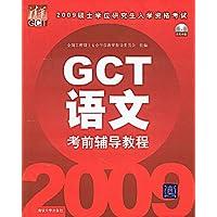 http://ec4.images-amazon.com/images/I/51fe6x6lxcL._AA200_.jpg