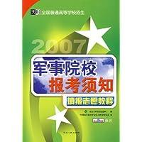 http://ec4.images-amazon.com/images/I/51feDqlHBuL._AA200_.jpg