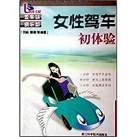 http://ec4.images-amazon.com/images/I/51feIl%2BmNkL._AA200_.jpg