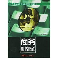 http://ec4.images-amazon.com/images/I/51feqXf%2BkmL._AA200_.jpg