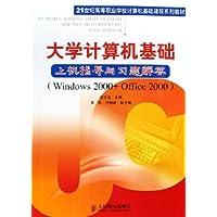 http://ec4.images-amazon.com/images/I/51ferSlQGYL._AA200_.jpg