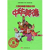 http://ec4.images-amazon.com/images/I/51ffNTttPYL._AA200_.jpg
