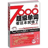 http://ec4.images-amazon.com/images/I/51ffmhVvbiL._AA200_.jpg