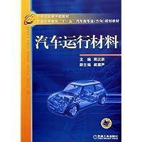http://ec4.images-amazon.com/images/I/51fh4IIBrKL._AA200_.jpg