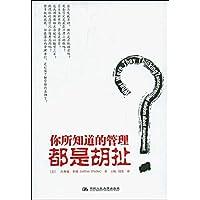 http://ec4.images-amazon.com/images/I/51fhoJmlHYL._AA200_.jpg