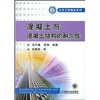 http://ec4.images-amazon.com/images/I/51fhrc8bjaL._AA200_.jpg