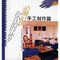 http://ec4.images-amazon.com/images/I/51fi3WqTOXL._AA200_.jpg