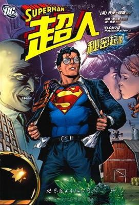 超人:秘密起源.pdf