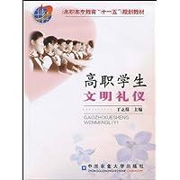 http://ec4.images-amazon.com/images/I/51fjCVNb9LL._AA200_.jpg