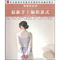 http://ec4.images-amazon.com/images/I/51fjG8QzTQL._AA200_.jpg