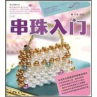 http://ec4.images-amazon.com/images/I/51fjJP09wQL._AA200_.jpg