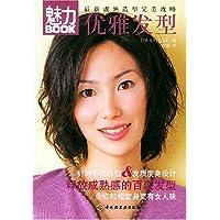http://ec4.images-amazon.com/images/I/51fjm8bWSSL._AA200_.jpg