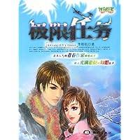 http://ec4.images-amazon.com/images/I/51fk45h2U1L._AA200_.jpg
