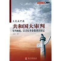 http://ec4.images-amazon.com/images/I/51fk5tpPCTL._AA200_.jpg