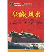http://ec4.images-amazon.com/images/I/51fk66hePBL._AA200_.jpg