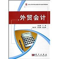http://ec4.images-amazon.com/images/I/51fkNx5ol6L._AA200_.jpg