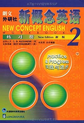 新概念英语2.pdf