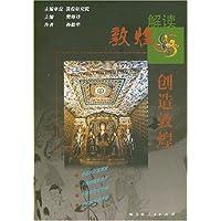 http://ec4.images-amazon.com/images/I/51fkvC-2BUL._AA200_.jpg