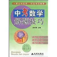 http://ec4.images-amazon.com/images/I/51flB%2BZup6L._AA200_.jpg