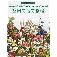 http://ec4.images-amazon.com/images/I/51flTIk%2BbXL._AA200_.jpg