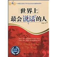 http://ec4.images-amazon.com/images/I/51flllhSa0L._AA200_.jpg