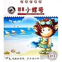http://ec4.images-amazon.com/images/I/51fmlU2GLiL._AA200_.jpg