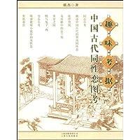 http://ec4.images-amazon.com/images/I/51fmt4FublL._AA200_.jpg